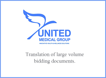 Translation of large bidding documents